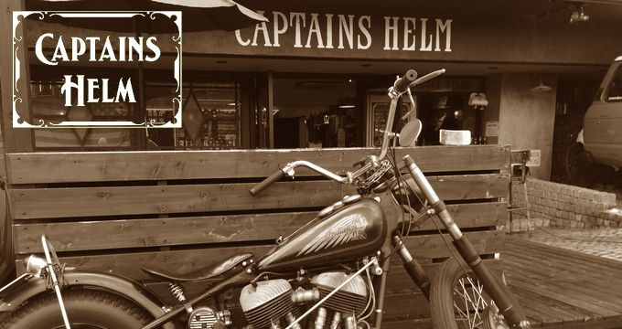 CAPTAINS HELM/キャプテンズ・ヘルム