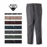 BLUCO WORK GARMENT/ブルコ KNICKERS WORK PANTS/ニッカーズワークパンツ OL-062・6color