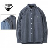 BLUCO WORK GARMENT/ブルコ CHAMBRAY WORK SHIRTS LS/シャンブレーワークシャツ OL-121-020・3color