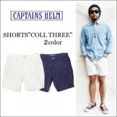 CAPTAINS HELM/キャプテンズ・ヘルム 2016'SS COLL THREE(SHORTS)/ショーツ 2color