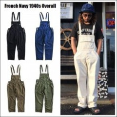 French Navy 1940s Overall/フランス海軍オーバーオール・5color