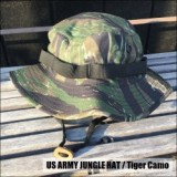 US ARMY JUNGLE HAT/ジャングルハット・Tiger Camo