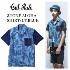 CUTRATE/カットレイト 2015'夏物新作 2TONE ALOHA SHIRT/アロハシャツ ・LT.BLUE