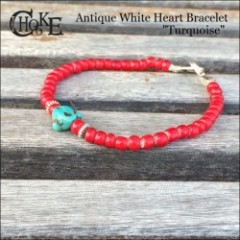 "CHOOKE/チョーク Antique White Heart Bracelet""Turquoise""/アンティークビーズアクセサリー"