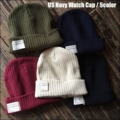 US Navy Watch Cap/アメリカ海軍ワッチキャップ・5color