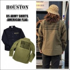 HOUSTON/ヒューストン US ARMY SHIRTS -AMERICAN FLAG- /ミリタリーシャツ・2color
