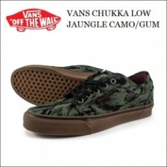 VANS USA(バンズ) 2014'F/W CHUKKA LOW(チャッカ・ロー) 【JUNGLE CAMO/GUM】