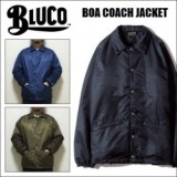 BLUCO WORK GARMENT/ブルコ BOA COACH JACKET/ボアコーチジャケット・3color