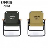 CAPTAINS HELM/キャプテンズヘルム #CAMP CHAIR/キャンプチェア・2color