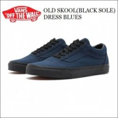 VANS USA/バンズ 2015'新作 OLD SKOOL/オールドスクール (BLACK SOLE) DRESS BLUES・VN-0003Z6HXO