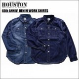 HOUSTON/ヒューストン 2017' A/W 45th ANNIV. DENIM WORK SHIRTS/デニムワークシャツ・2color
