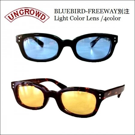 UNCROWD/アンクラウド FREEWAY別注 BLUEBIRD/ブルーバード -Light Color Lens-・4color